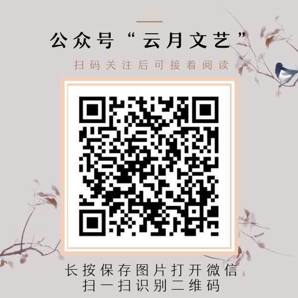 长按保存图片打开微信扫一扫识别二维码 (2).png
